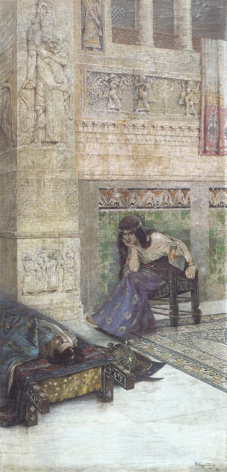 Шамирам у гроба Ара Прекрасного