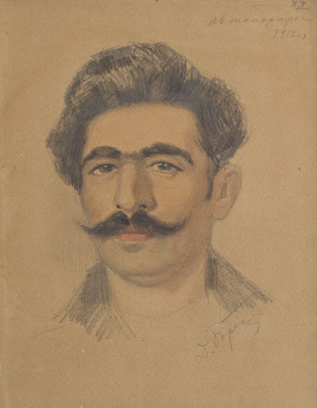 Автопортрет 1912