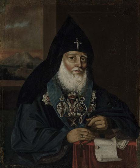 Католикос Апрем