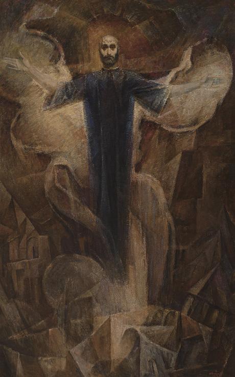 """Гарник Смбатян """"Антуни. Крунк"""", 1969"""