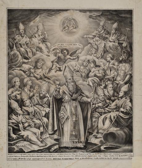 Св Григорий Просветитель, король Трдат и другие Սբ. Գրիգոր Լուսավորիչը, Տրդատ թագավորը և այլք