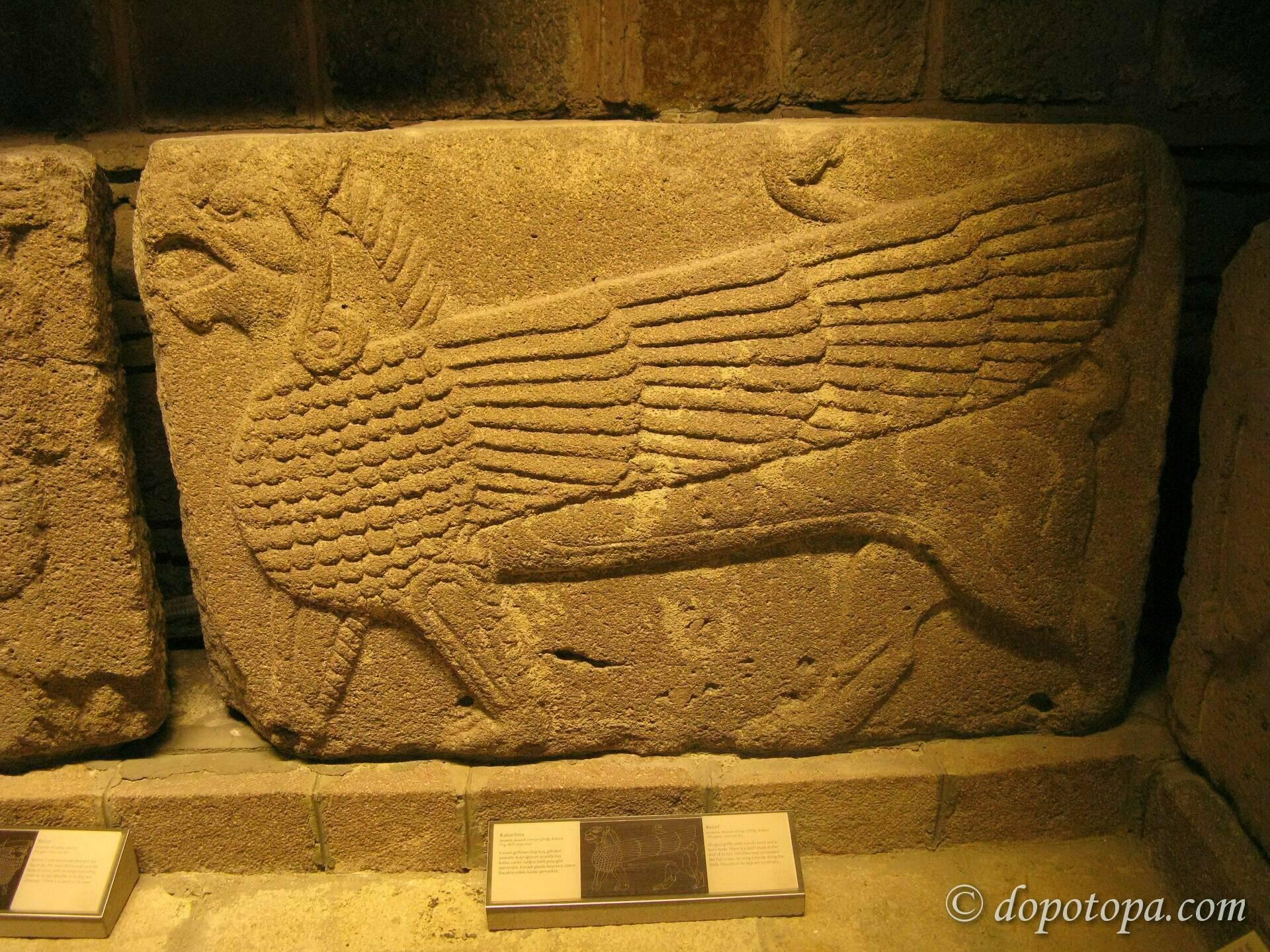 ankara_museum_stone_artefacts_20_1.JPG