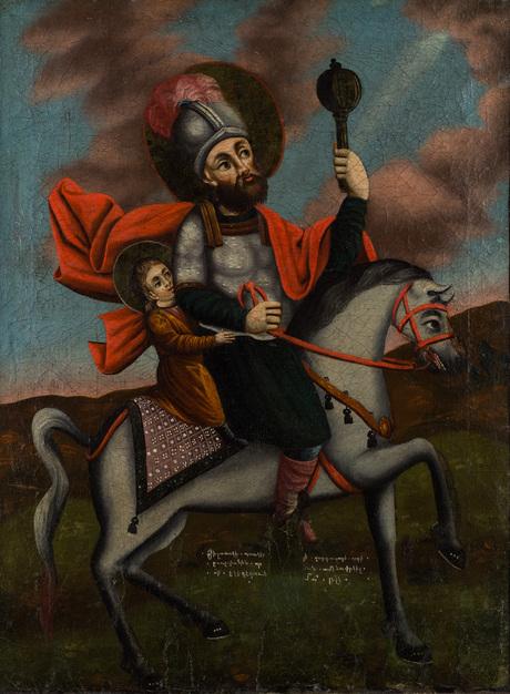 Святой Саргис