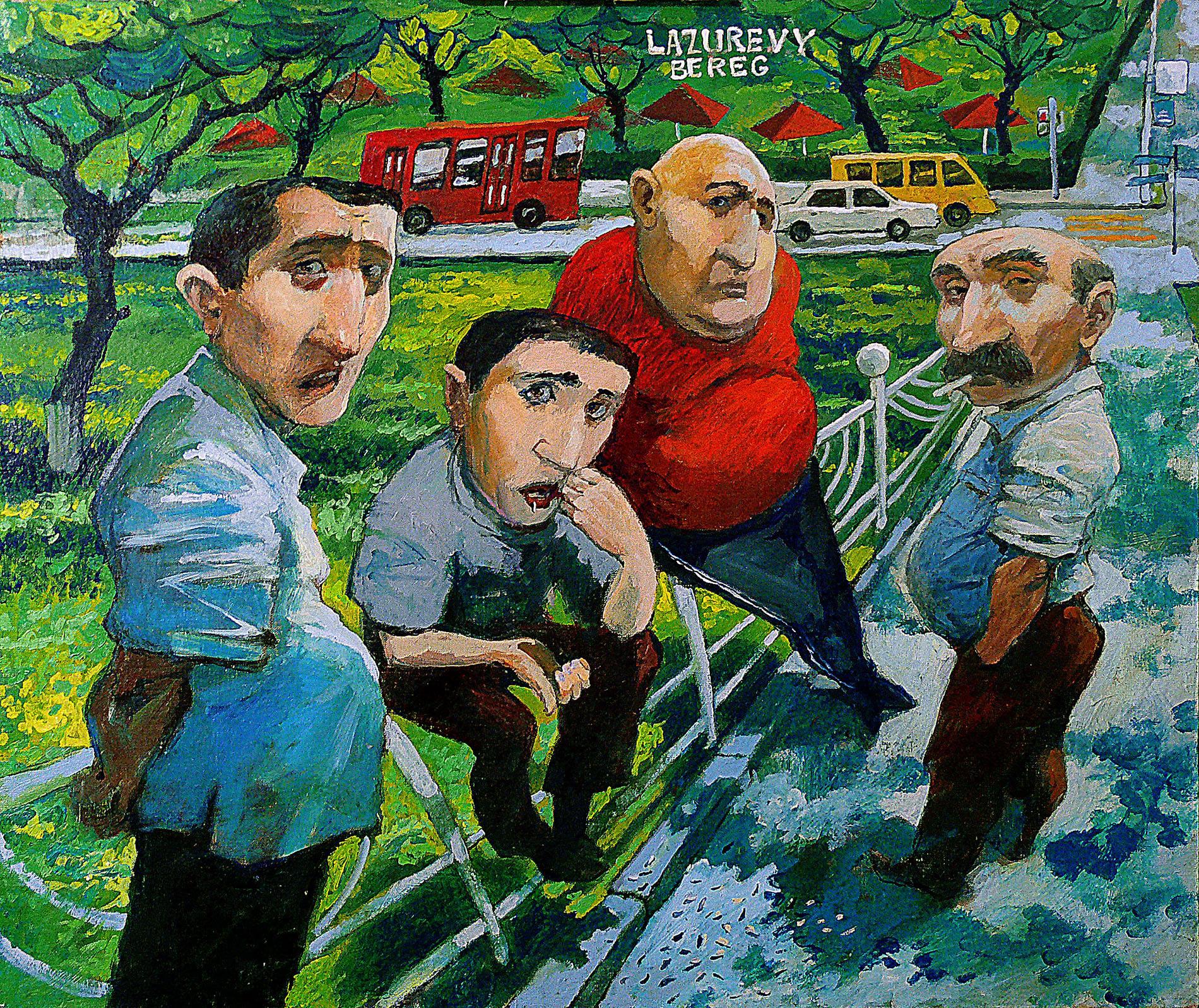 Дневной дозор (таксисты), 2017