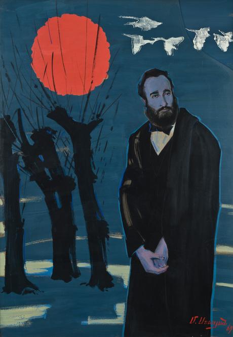"""Мигран Сосоян, """"Крунк"""" 1969"""