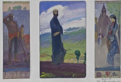 """Генри Сиравян, """"Комитас. Триптих"""", 196"""