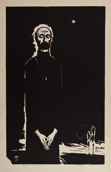 """Ваграм Хачикян """"Комиатс"""" 1969-1970"""