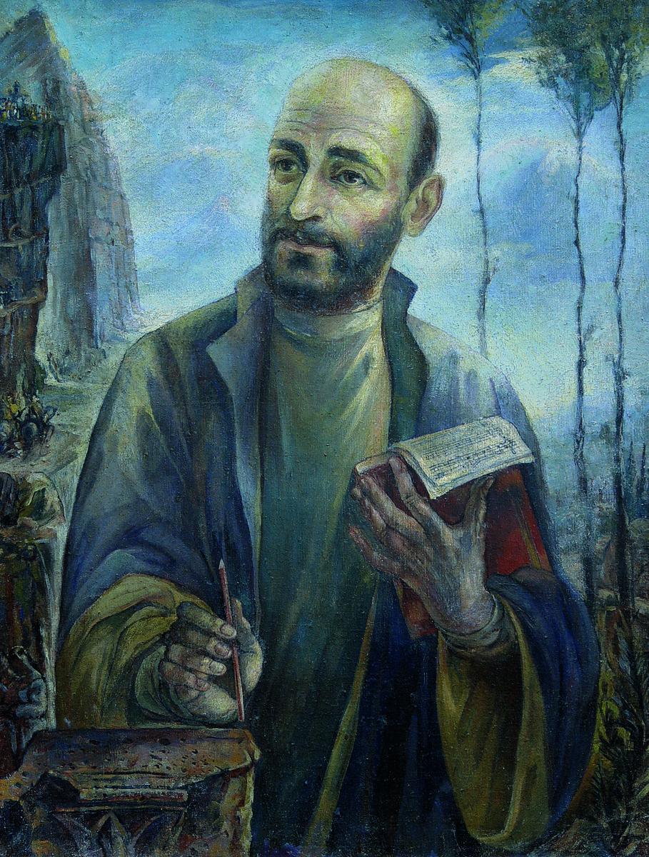Ерванд Кочар, 1948