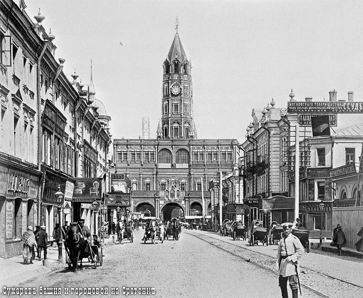 Вид Сухаревой башни на Садовой с улицы Сретенки, 1900-е годы