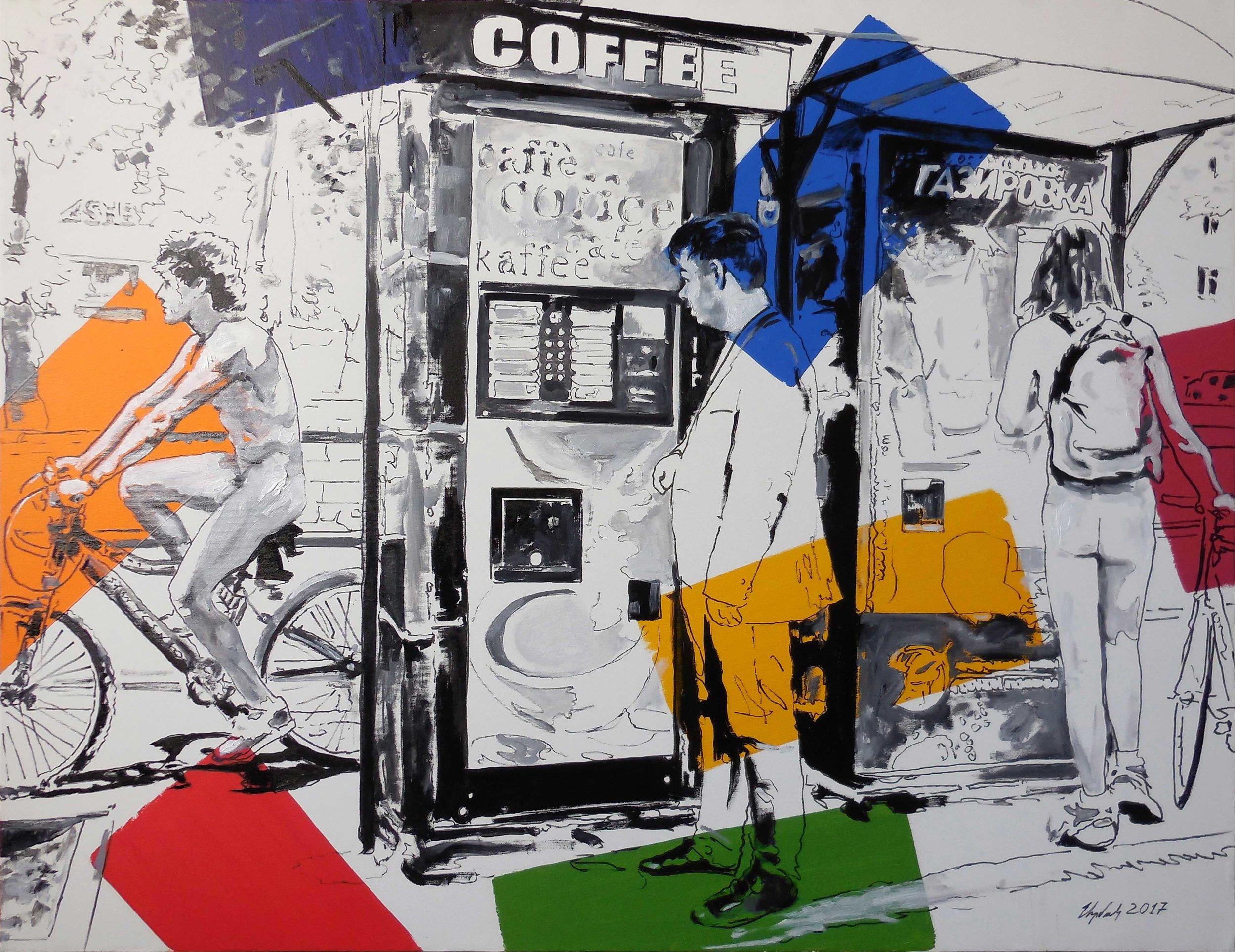 Кофе-машина в Капане, 2017