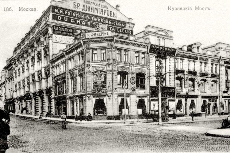 Банкирский дом «Братья Джамгаровы» на Кузнецком мосту