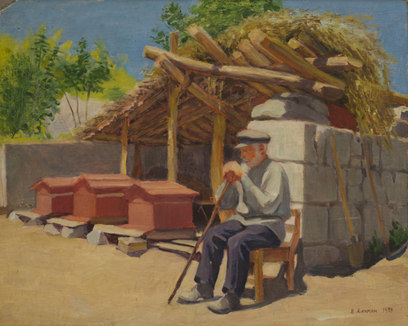 Улья, 1929