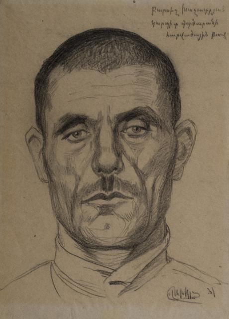 Рабочий-ударник Хачатрян, 1931