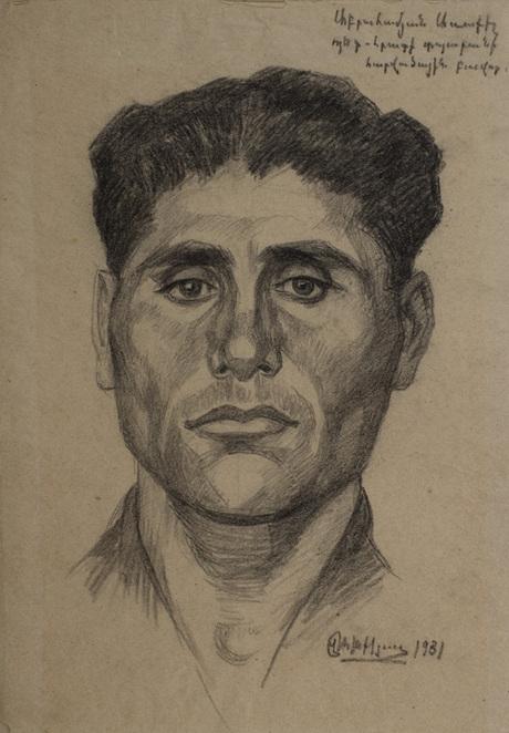 Рабочий-ударник Абрамян, 1931