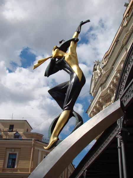 «Цирк приехал». Фото: wikimapia.org