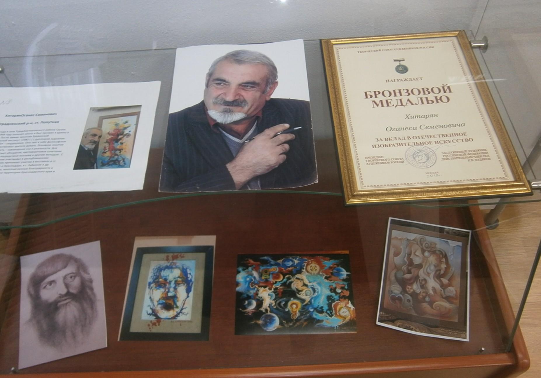 Фрагмент экспозиции | nevworker.ru