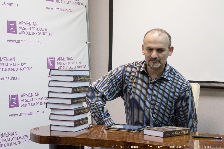 Артур Григорян на презентации в Армянском музее Москвы