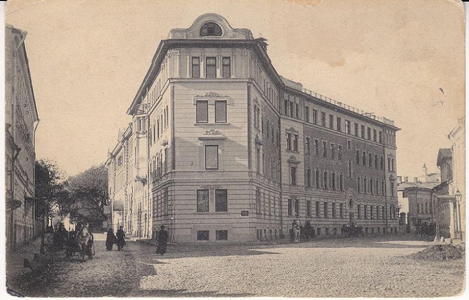 Дом братьев Армянских, 1904 ǁ  vseomoskve.livejournal.com