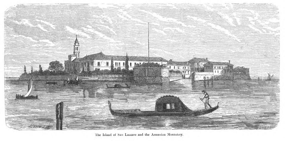 Армянский остров святого Лазаря в Венеции. Рисунок Шарля Ириарте (1877)
