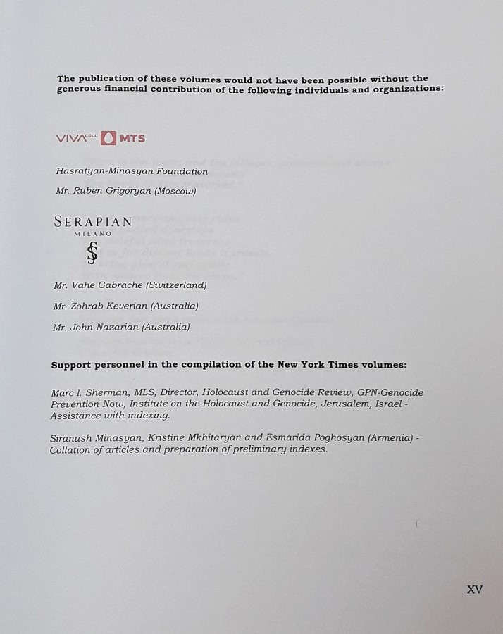 Спонсоры издания «Геноцид армян. Прелюдия и последствия по сообщениям американской прессы»