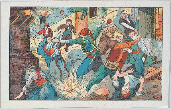 Торговая карточка, изображающая Хамидийскую резню