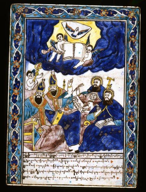 Керамическая плитка с изображением Святых Переводчиков