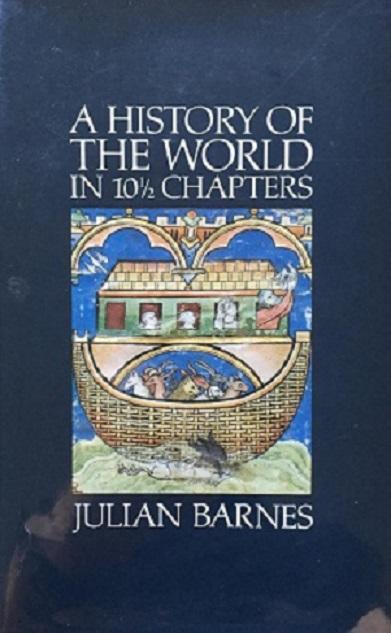 Обложка первого издания «Истории мира в 10 ½ главах» ǁ wikipedia.org