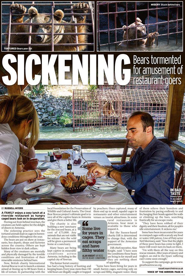 Публикация Daily Mirror, в которой рассказана история Даши | mirror.co.uk