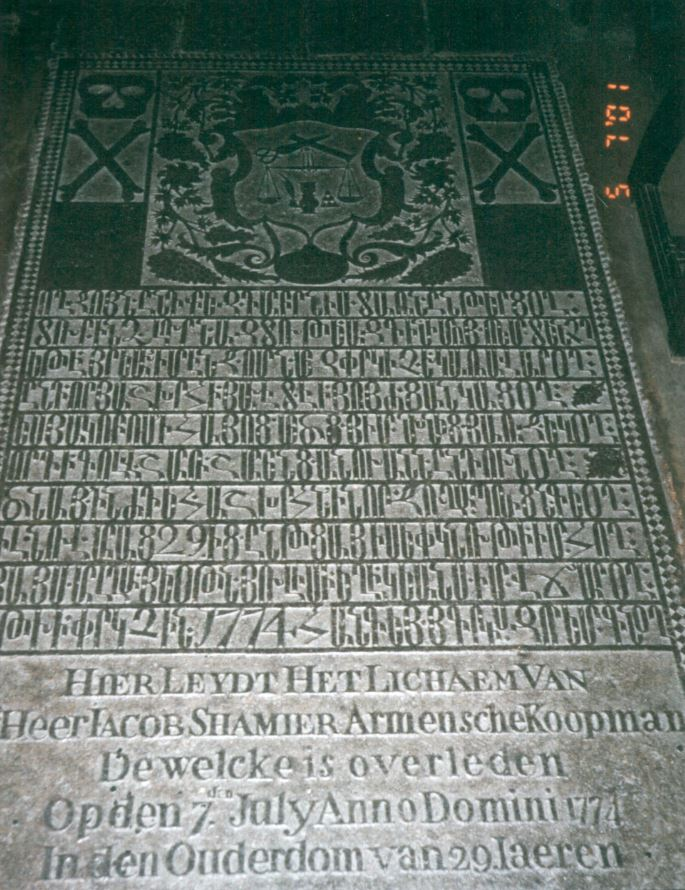 Надгробие Якова Шамьера | armenianweekly.com
