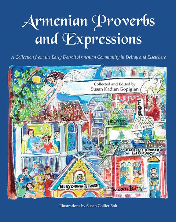 Обложка книги | asbarez.com