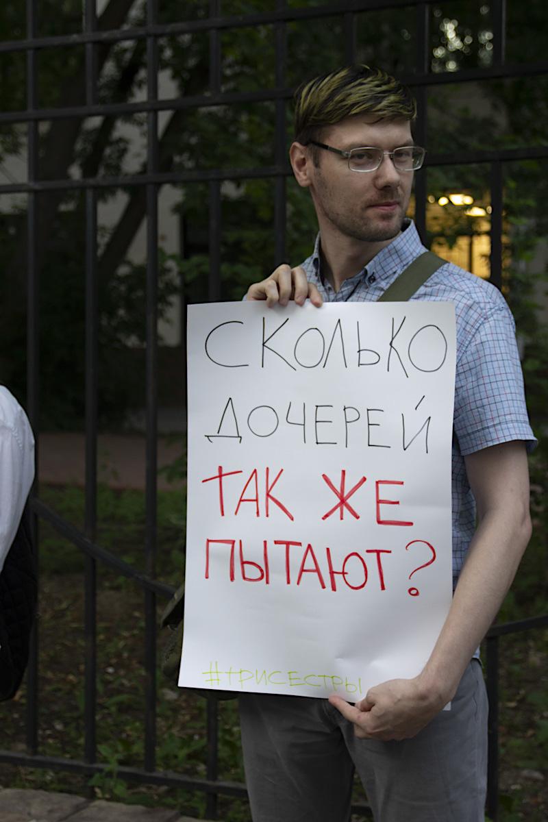 Участник пикета ©Екатерина Бушуева
