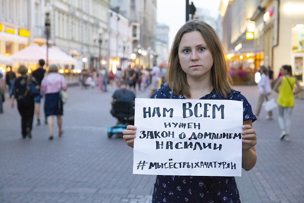 Участница пикета ©Екатерина Бушуева