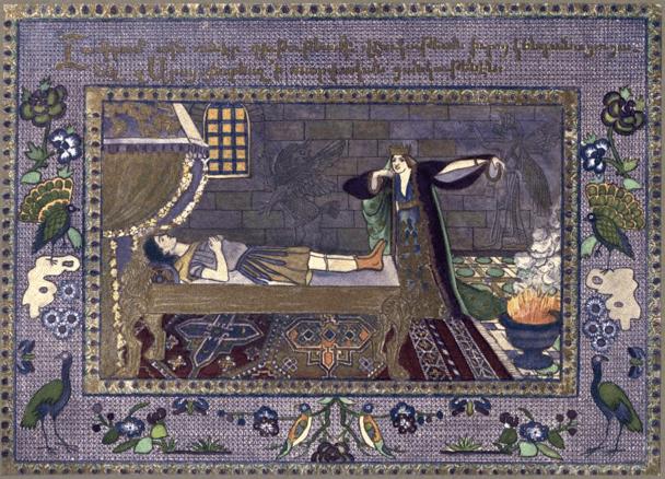 Забел Бояджян. «Ара и Семирамида», 1916 ǁ  peopleofar.com