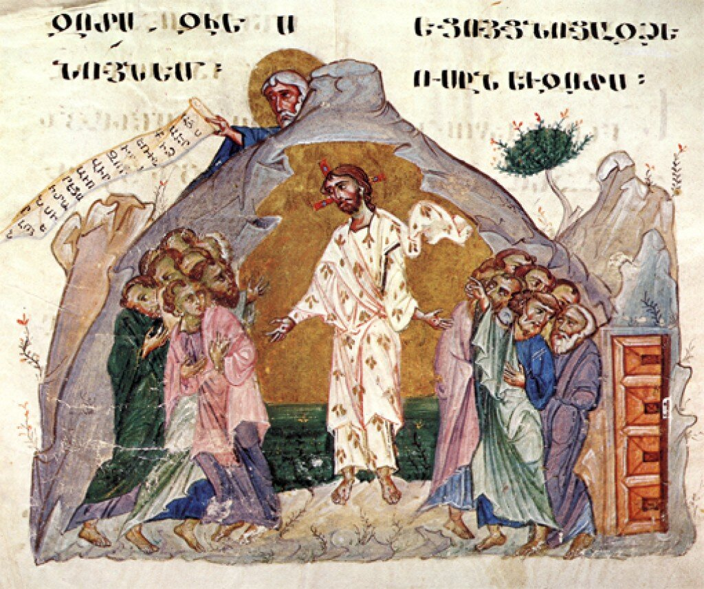 «Сошествие во ад». Неизвестная армянская миниатюра. Источник: yandex.ru