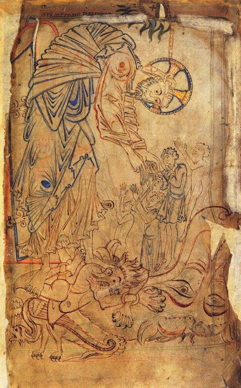 Котонианская Псалтирь, XI век. Лондон. Британский музей. Источник: azbuka.ru