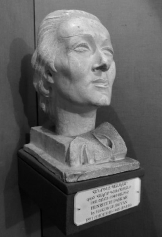 Акоп Гюрджян. Портрет Г. Паскар, 1933 год. Из собрания    Национальной галереи Армении