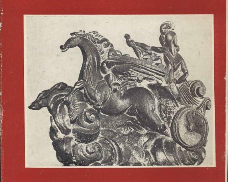 Акоп Гюрджян. «Победа». Из собрания    Национальной галереи Армении