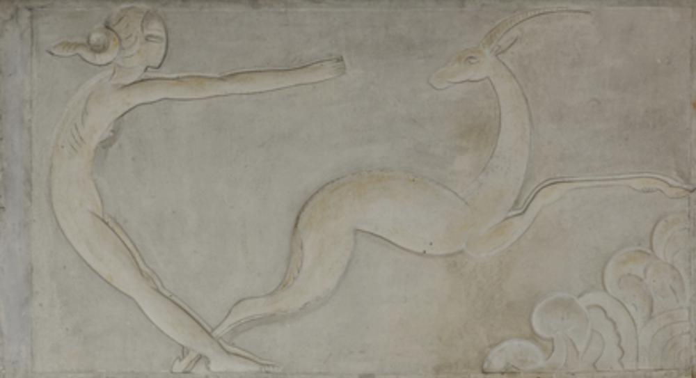 Акоп Гюрджян. «Диана»,1922 год, гипс, литье. Из собрания    Национальной галереи Армении
