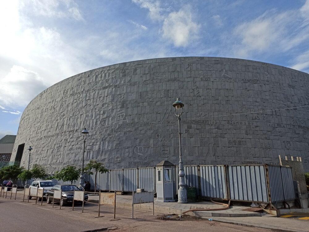 Александрийская библиотека. Фото:  «Антитопор»