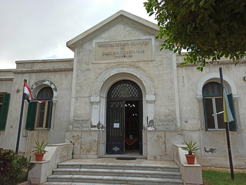 Старейшая в Александрии армянская школа. Фото:  «Антитопор»