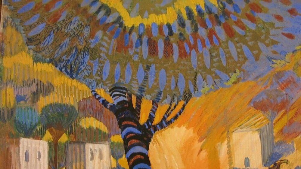 Мартирос Сарьян.    «Древо жизни». Иллюстрация из свободных источников