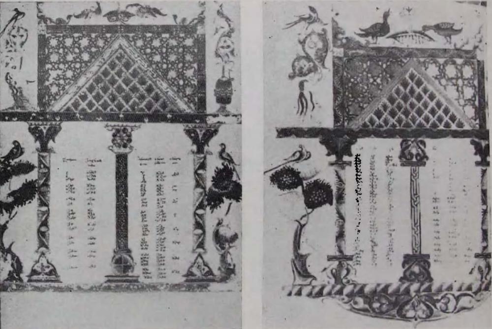 Слева: Киликийское Евангелие, XIII в. Справа: Евангелие Никогайоса Цахкарара, XVII в.