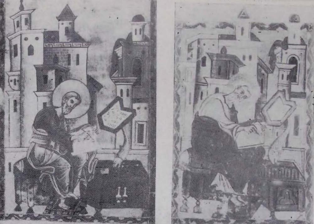 Евангелист Матфей. Слева: Киликийское Евангелие, XIII в. Справа: миниатюра Никогайоса Цахкарара