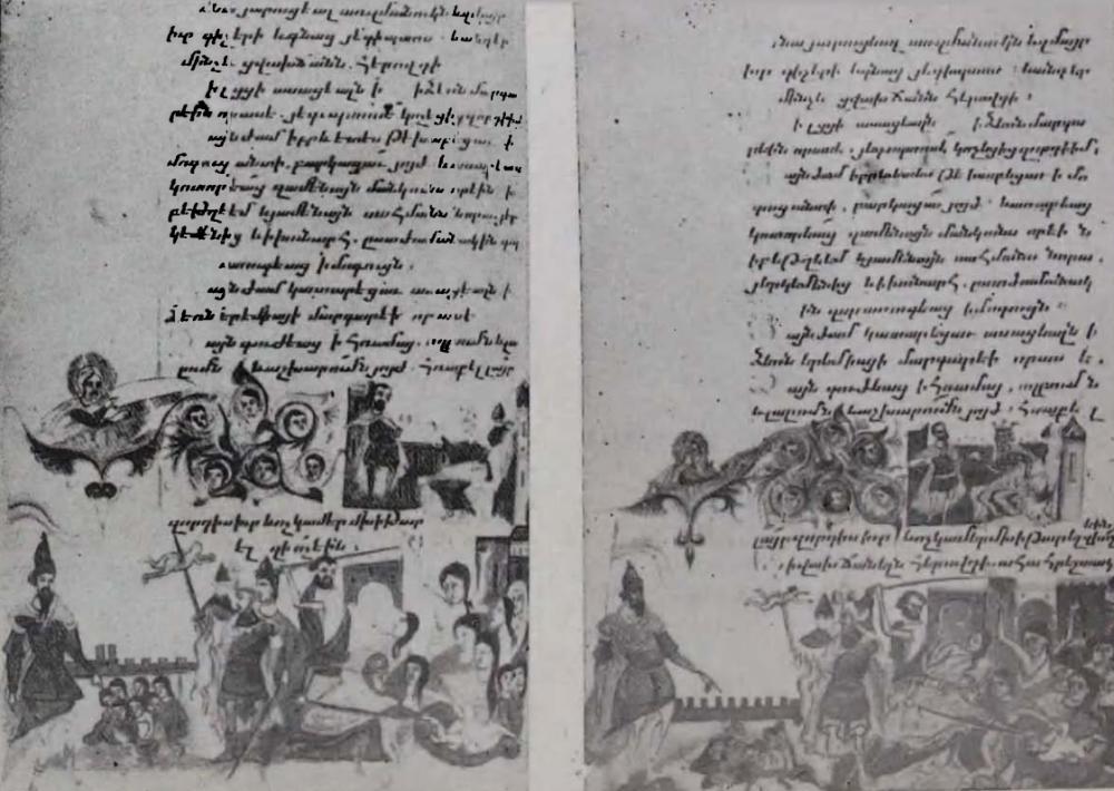 Слева: Никогайос Цахкарар. Евангелие, XVII в. Справа: Евангелие восьми художников, XIII в.