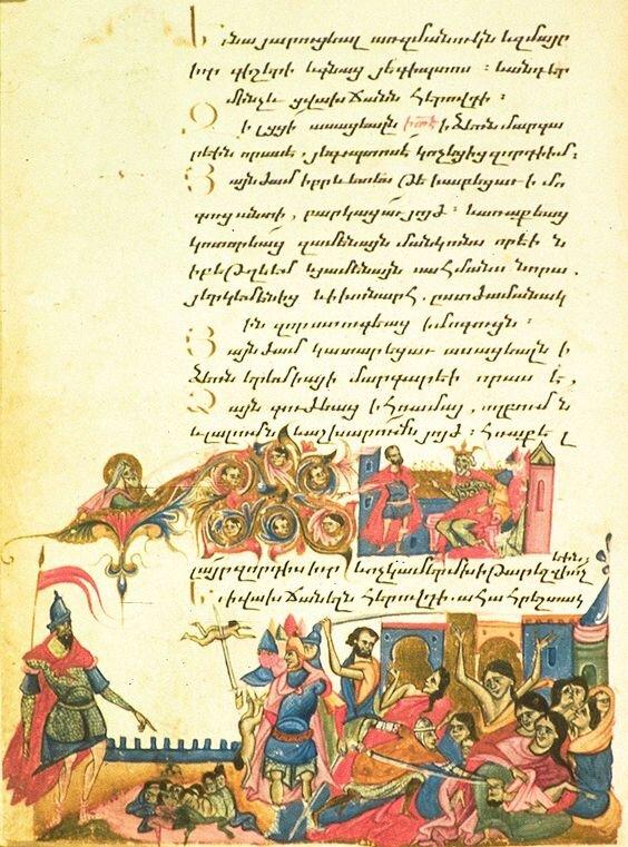 Евангелие восьми художников, XIII в. Матенадаран