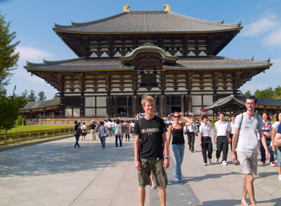 Ville at Todai-ji
