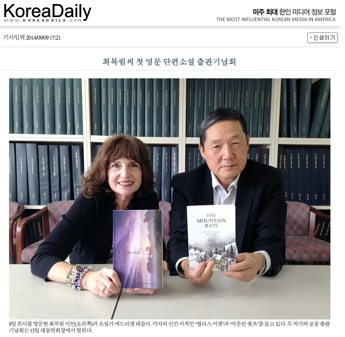 KoreaDaily20140909