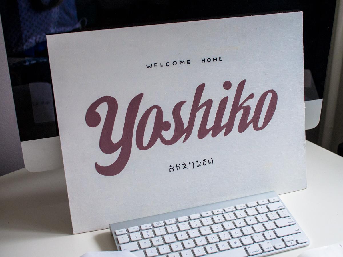 WelcomeYoshiko_Signpainting-1-of-5.jpg