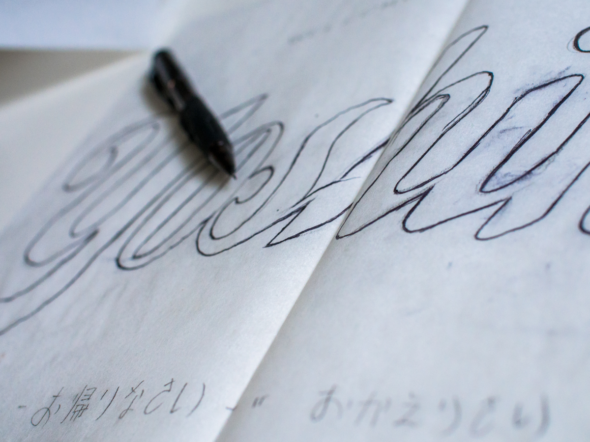 WelcomeYoshiko_Signpainting-3-of-5.jpg