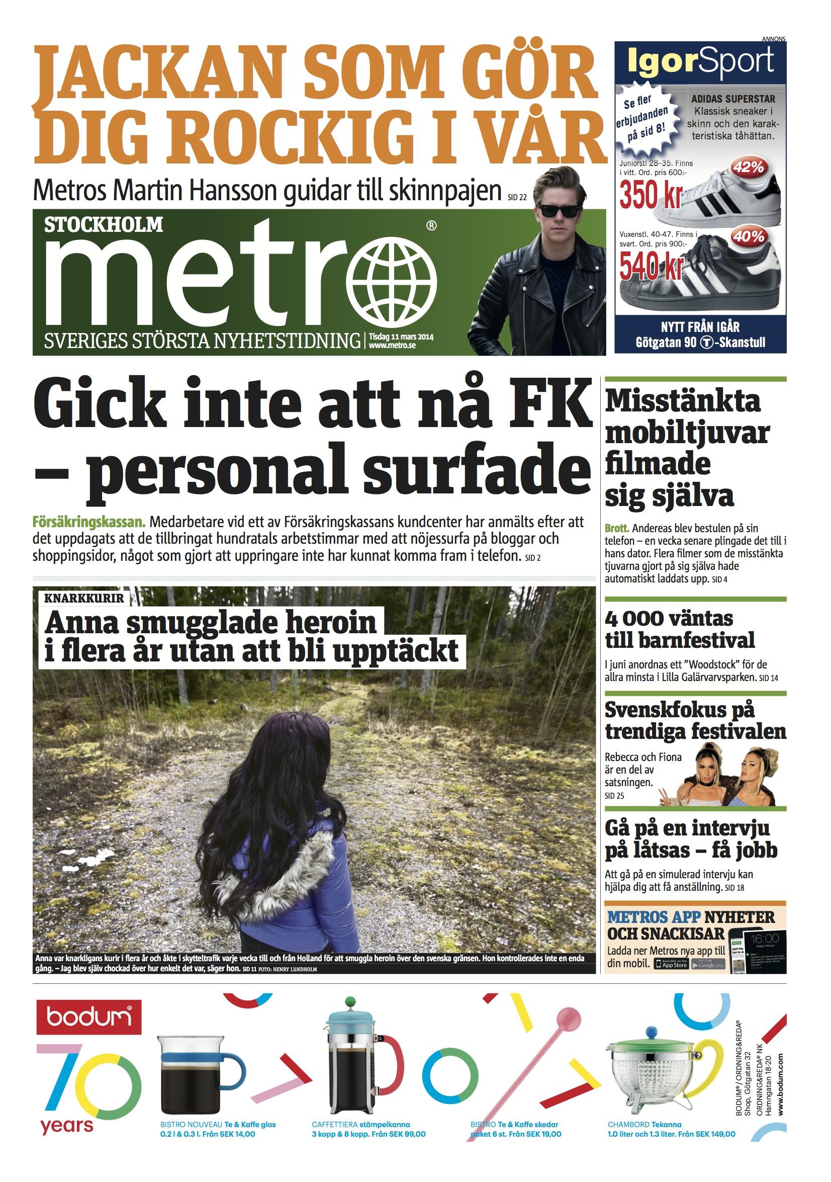 Metro-sxsw.jpg
